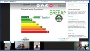 İSİB Virtual Delegation Pays First Visit to Kazakhstan